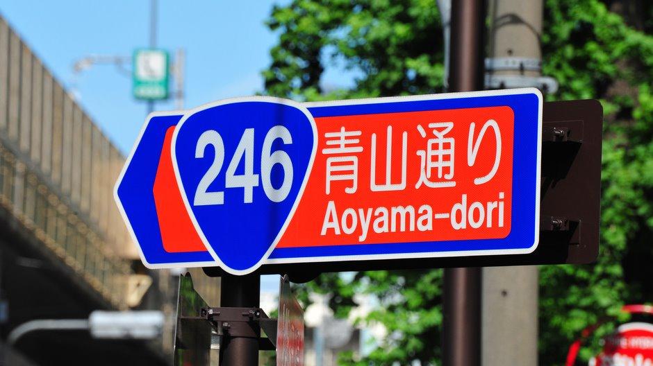 Route 246, Aoyama dori