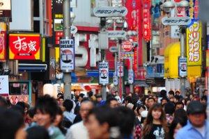 Shibuya Streets