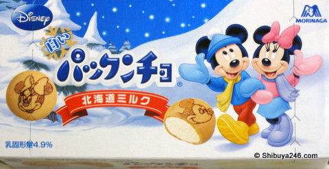 New Hokkaido Milk from Morinaga