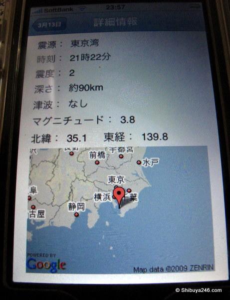 The Magnitude 3.8 earthquake in Tokyo Bay, 2009