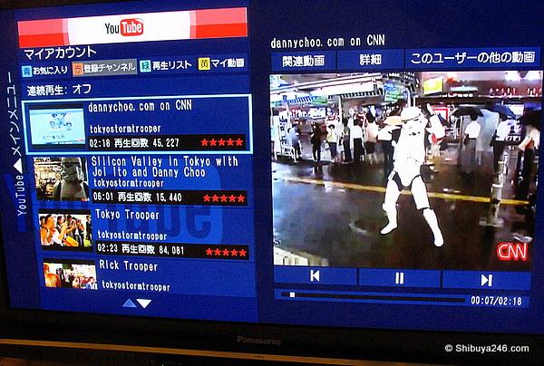 The Tokyo Stormtrooper - Danny Choo