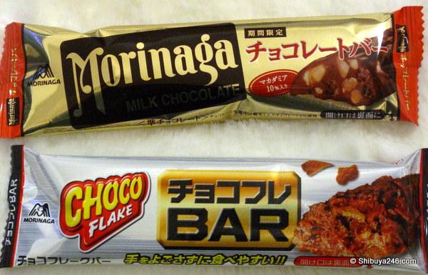 Morinaga Chocolate Bar