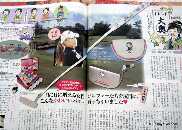 New Hello Kitty Golf Putter