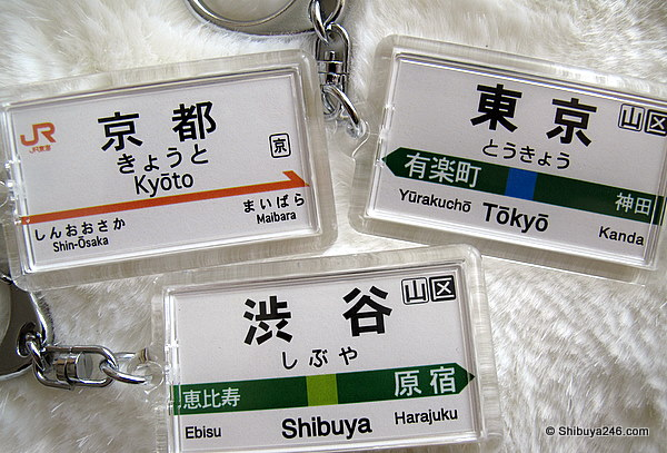 JR key rings
