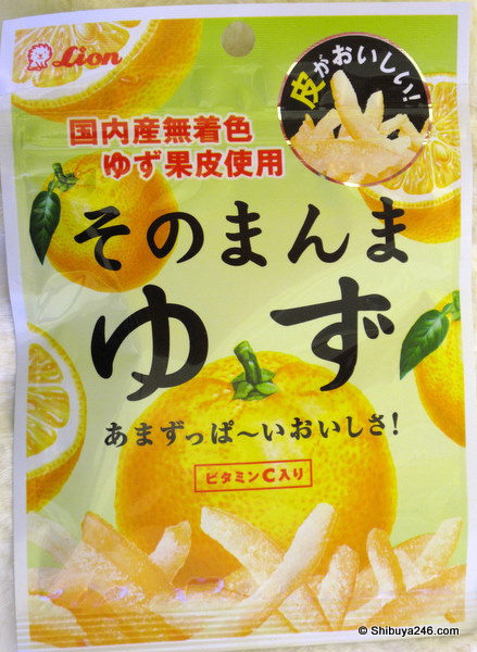 Yuzu Peel - Tasty!!!