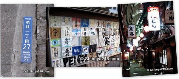 Nonbei Yokocho Shibuya