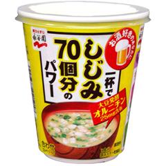 Nagatani-en's Shijimi Miso soup