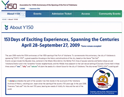 Official English website for Y150 Association