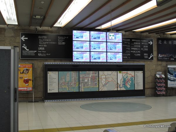 Exit with Fuji TV panels