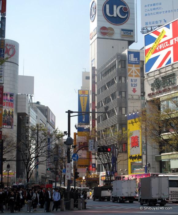 Up towards 109, Shibuya