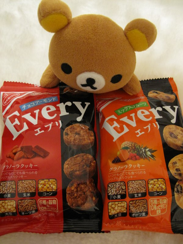 Rilakkuma really enjoyed these cookies