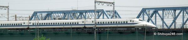 Next stop Osaka