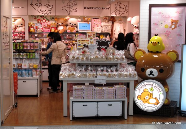 Rilakkuma at the entrance to his store