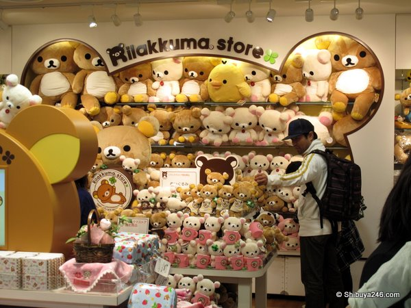 Rilakkuma on display
