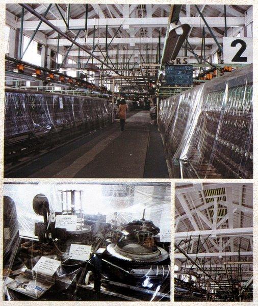 Inside the mill, Tomioka-shi, Gunma-ken