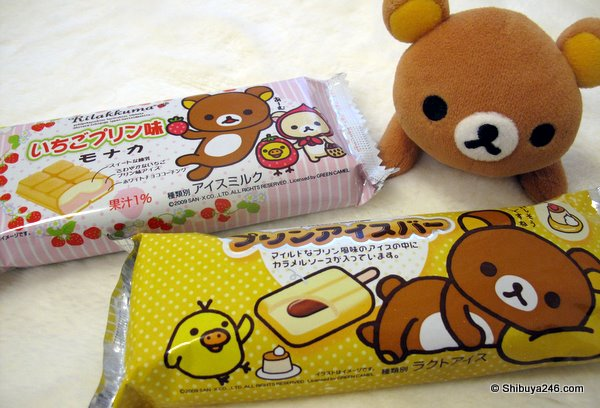 2 new ice-cream deserts from the Rilakkuma brand