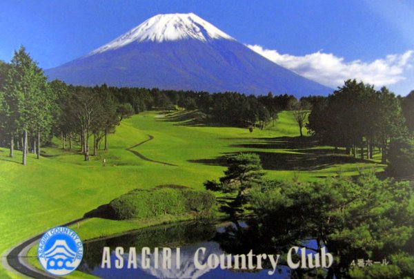 Asagiri Country Club, Scorecard
