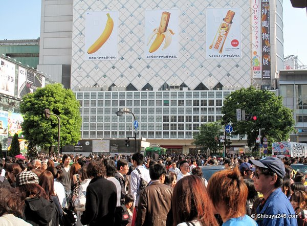 Tokyu Department Store ad billboard for new Soy Banana snack