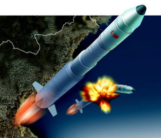 North Korea Missile Photo from Nowpublic.com