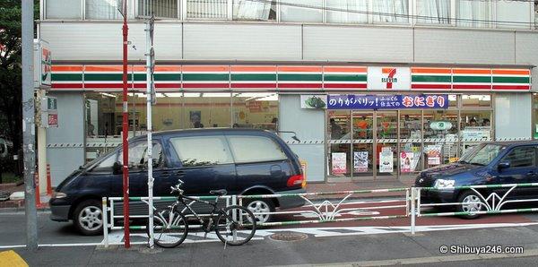 the local 7 Eleven