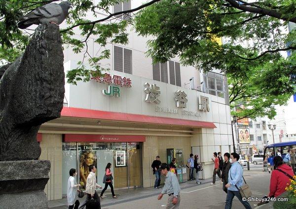 Tokyu Store (East Bldg)