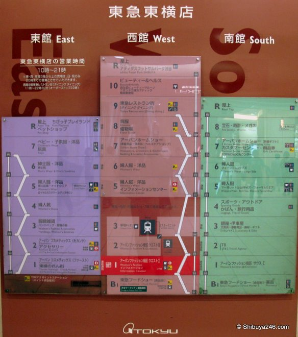 East, West and South building guides for Tokyu Toyoko Store. Notice on the East side there is no B1. Also the Ginza line runs through the 3F of the West building