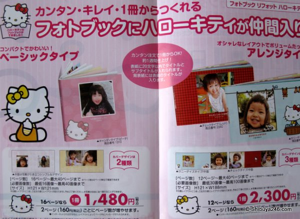 Hello Kitty themed photo book