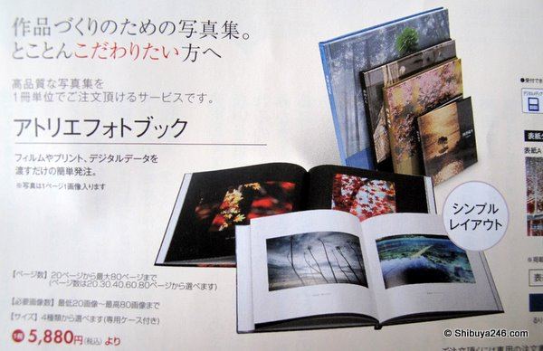The simple layout photo album with hard cover YEN 5,800 (20 pages)