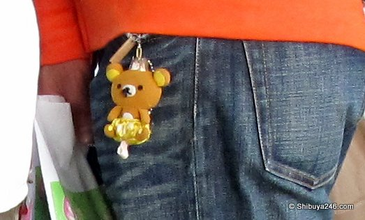 Is Rilakkuma wearing pants or a nappy?