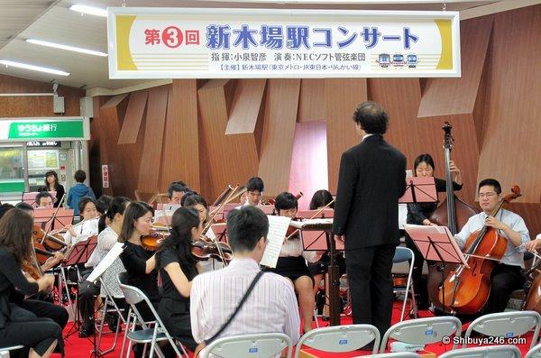 Shinkiba Station Concert