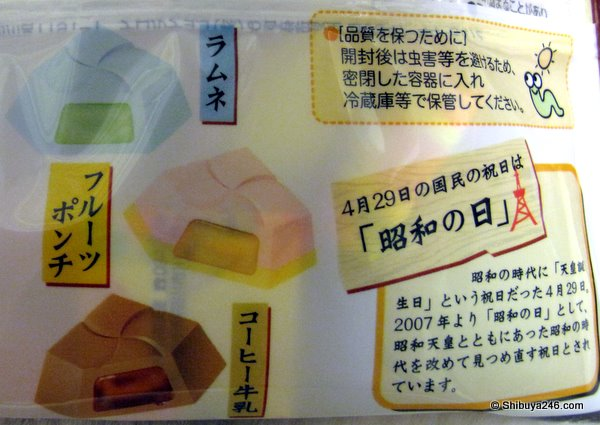 Nice explanation of Showa Day on the package