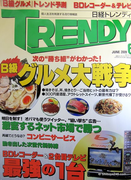 monthly magazine, Nikkei TRENDY