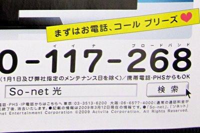 img_2675-2