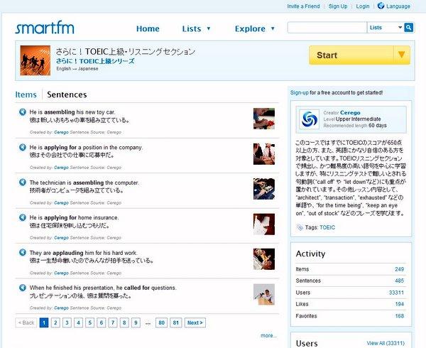 smart.fm