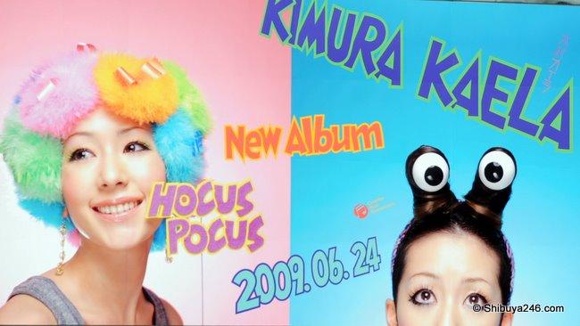 New Album, Kimura Kaela