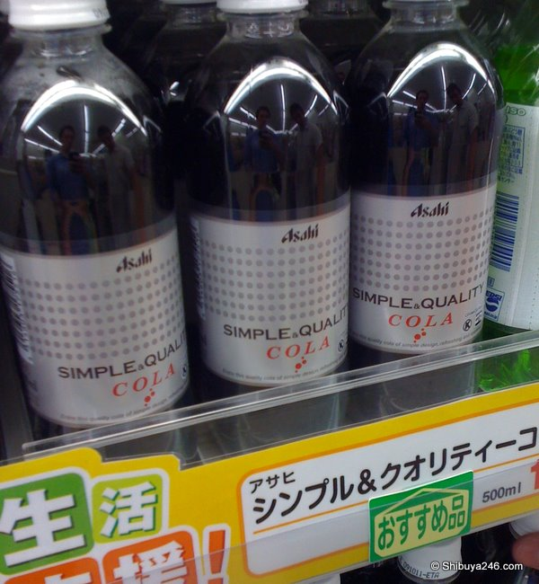 looks like I am reflected in the Asahi bottle image