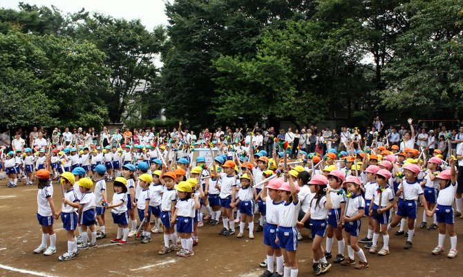 Japanese kindergarten children