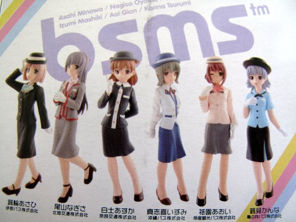 6 cute bus musume to collect