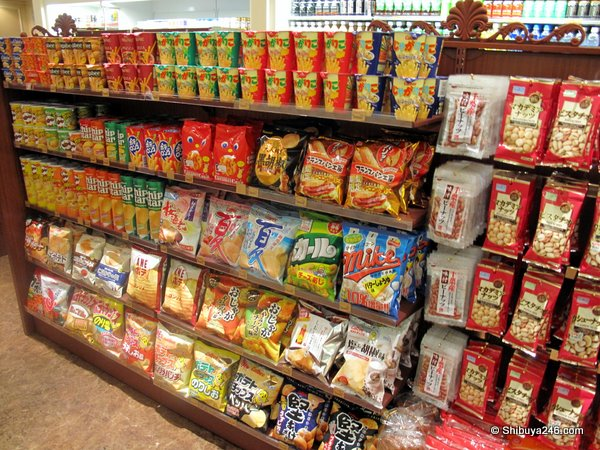 Potato chips as well. Look at the nice wooden shelves though