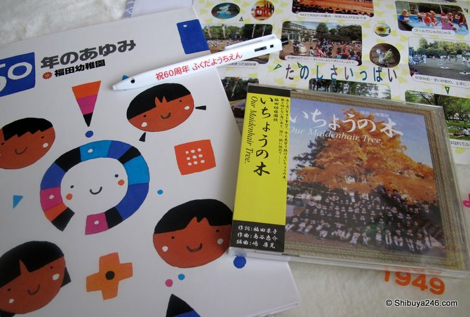 Some souvenirs from Fukuda Kindergarten