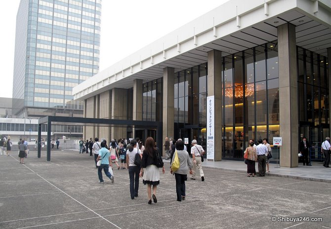 Entrance to NHK hall