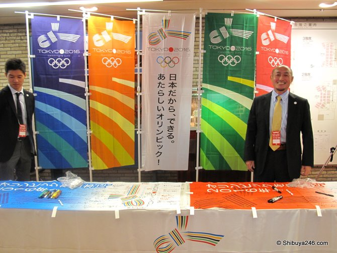 The friendly staff were more than willing to join in the photo. Plenty more of these smiles when Tokyo2016 is successful