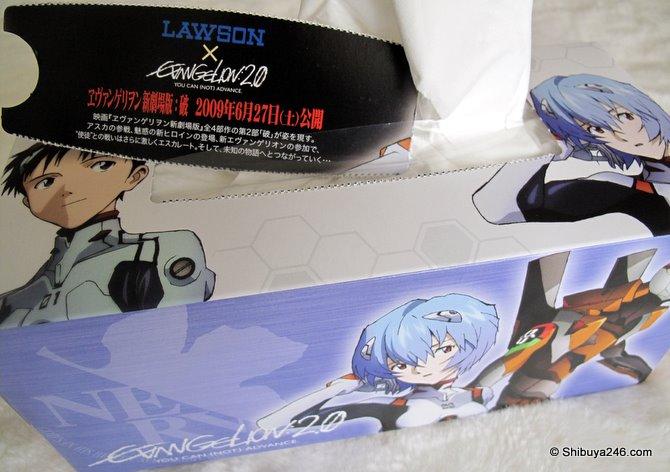 Evangelion 2.0 promotion