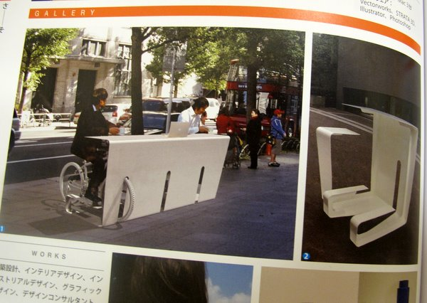 photo from Product Design Catalogue 2009