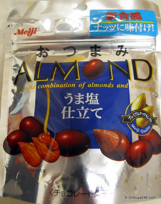 Delicious Almond in Salt Chocolate