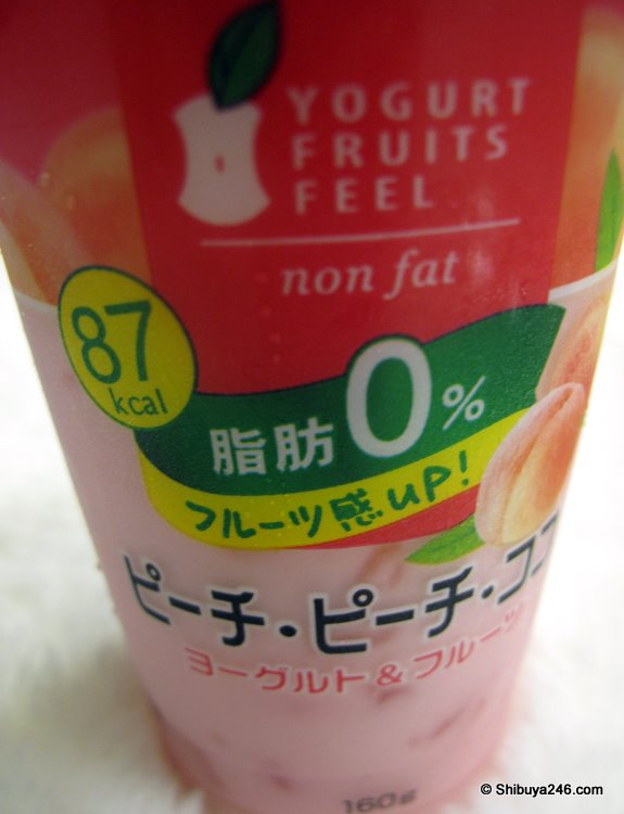 non fat fruits yogurt. Hope they left the taste in