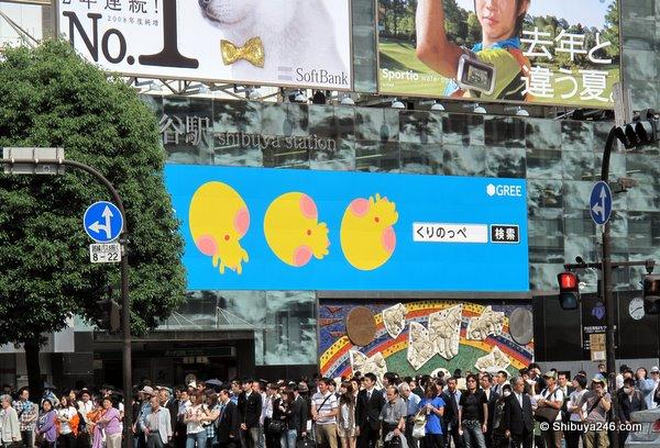 クリノッペ GREE at Shibuya Station