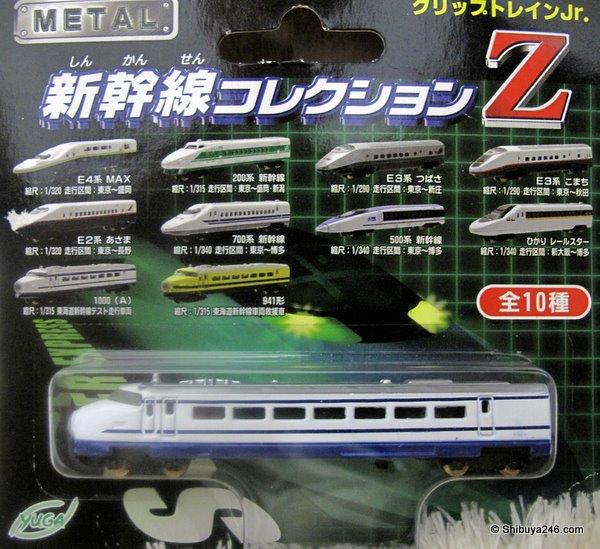 scale model of the 0 series Shinkansen