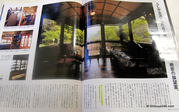 A photo from the magazine showing an old style train in Kagoshima