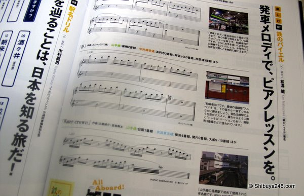 music score and background on station melodies